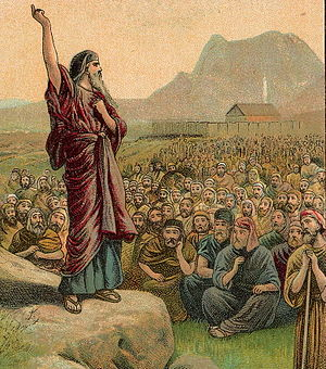 300px-Moses_Pleading_with_Israel_(crop)